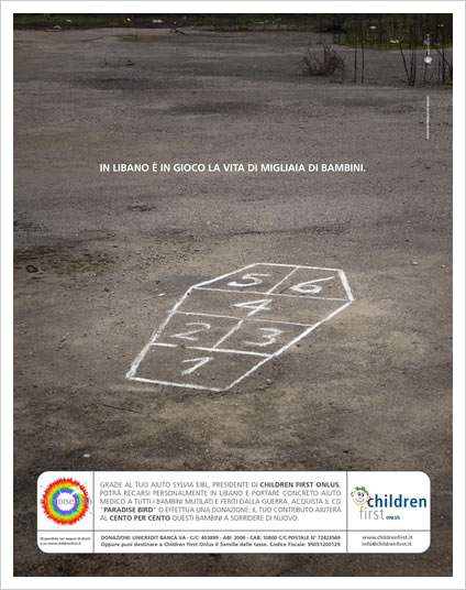 children first onlus, Libano campaign
